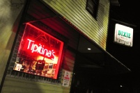 The legendary Tipitina's sits at the corner of Napoleon and Tchoupitoulas streets in Uptown New Orleans.